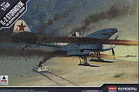"""Academy 1/48 IL-2 Stormovik """"Ski Equipped Early Version"""""""