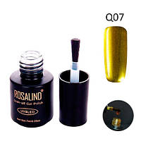 Гель-лак для ногтей маникюра 7мл Rosalind, шеллак витражный, Q07 желтый