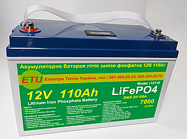 Тяговый Литиевый Lifepo4 Аккумулятор для лодок 12.8V 110AH. LED Дисплей. Гарантия 18 мес