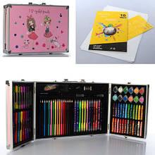 Детский набор для творчества и рисования MK 4536 в чемодане (голубой цвет)