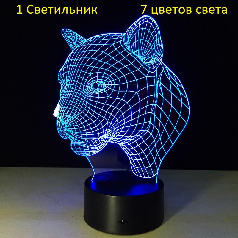 """3D світильник,"""" Леопард"""" Хороший подарунок на день народження, подарунок для сестрички на день народження"""