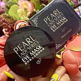 Гидрогелевые патчи в банке с черным жемчугом Images Pearl Lady Series Eye Mask, фото 2