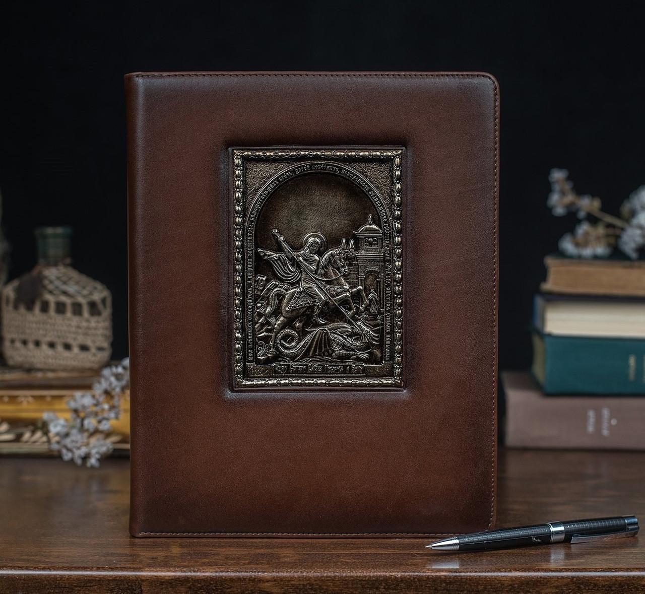 """Щоденник А4 в шкіряній обкладинці з об'ємним тисненням ручної роботи """"Георгій Побідоносець"""""""