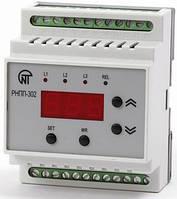 Трехфазное реле напряжения и контроля фаз РНПП-302. 8А, 380В