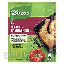 Приправа Knorr Fix для хрустящего жареного цыпленка
