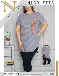 Комплект женский (футболка короткий рукав+бриджи),  х/б,  Nicoletta  (размер 3XL)