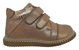 Ботинки Perlina 91ZOLOTO Золото