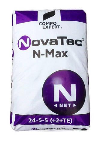 Добриво Нова Тек N-max, НВК 24-5-5+МЕ (25 кг), COMPO EXPERT, фото 2