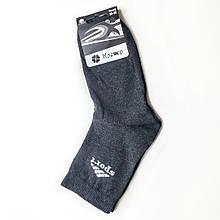 Носки подростковые для мальчика спорт демисезонные размер 30-35 темно-серые