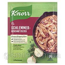 Приправа Knorr Fix нарезанное мясо для гурманов