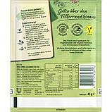 Приправа Knorr Fix нарізане м'ясо для гурманів, фото 2