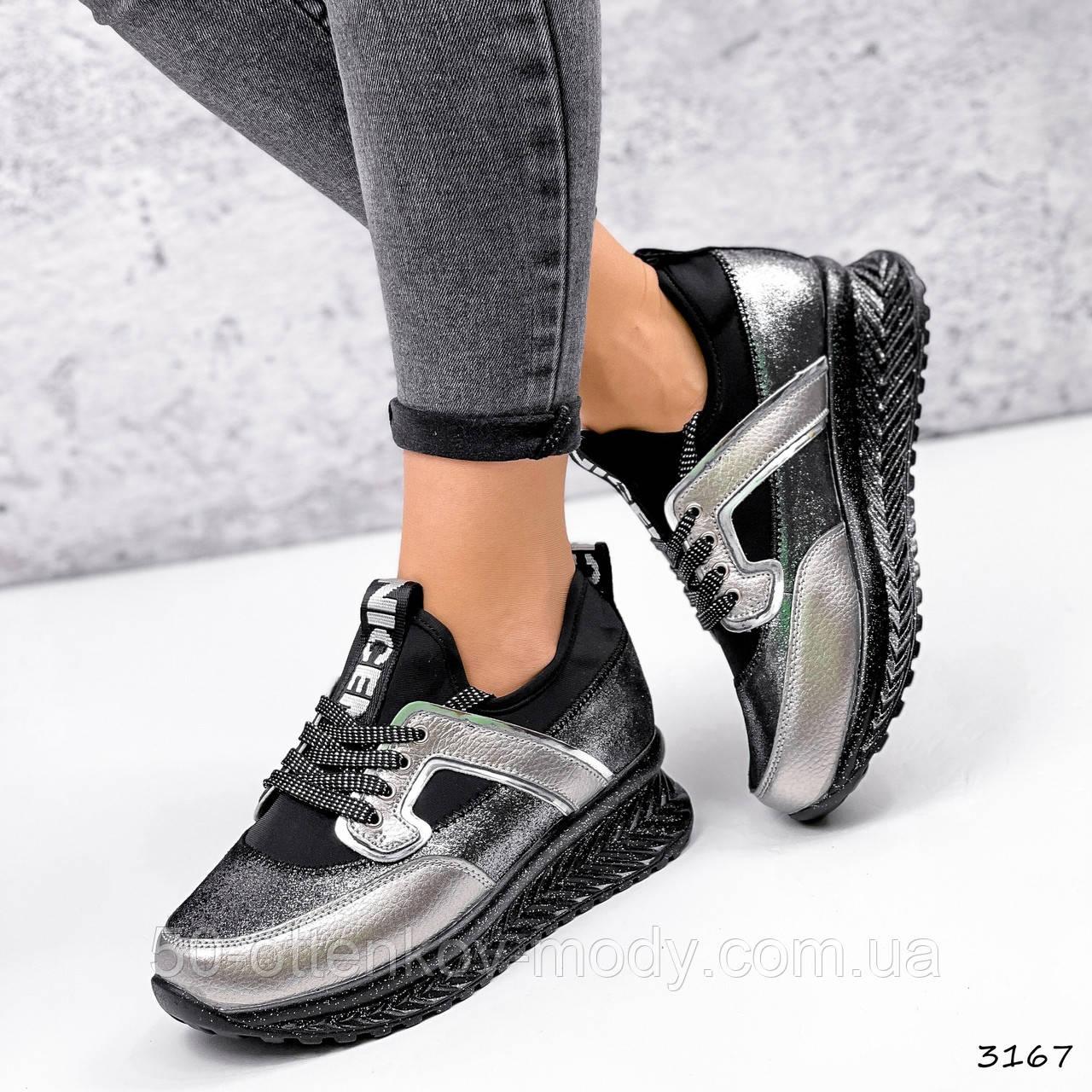 Жіночі кросівки шкіряні з напиленням чорні
