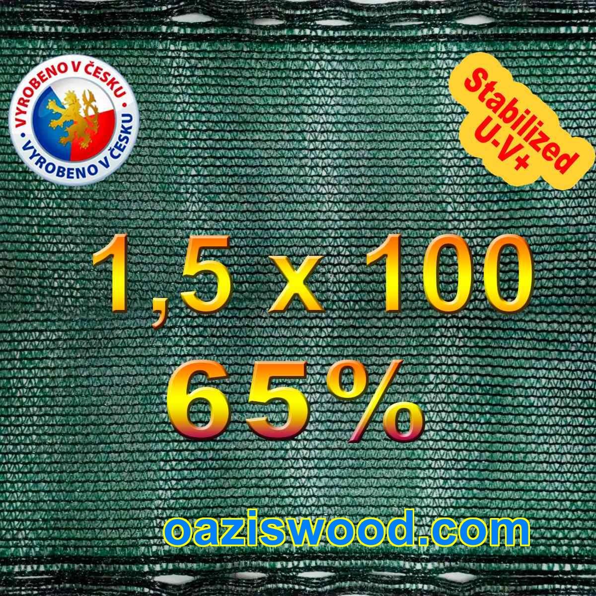 Сітка для затінення, захисна 1.5 м*100м 65% маскувальна оптом від 1 рулону Чехія