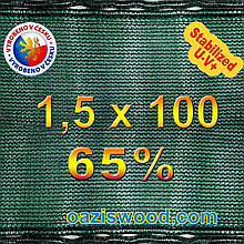 Сетка для затенения, защитная 1.5м*100м 65% маскировочная оптом от 1 рулона Чехия