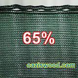Сітка для затінення, захисна 1.5 м*100м 65% маскувальна оптом від 1 рулону Чехія, фото 3