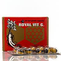 Вітаміни Королівські з женьшенем /Royal Vit G/ Єгипет/20 кап.