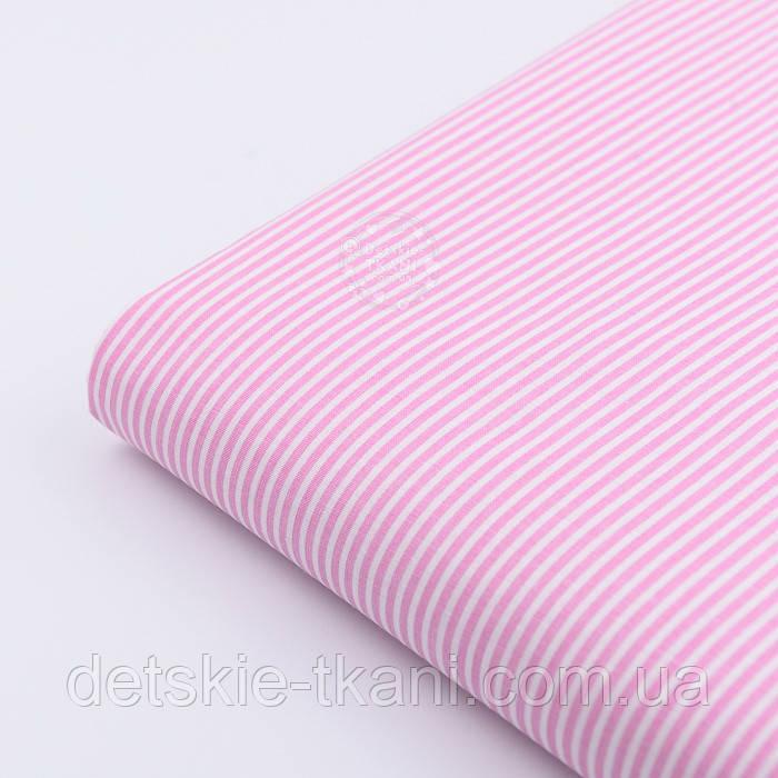 """Лоскут ткани с мелкой полоской """"Бамбук"""" розового цвета (№2271), размер 90*42 см"""