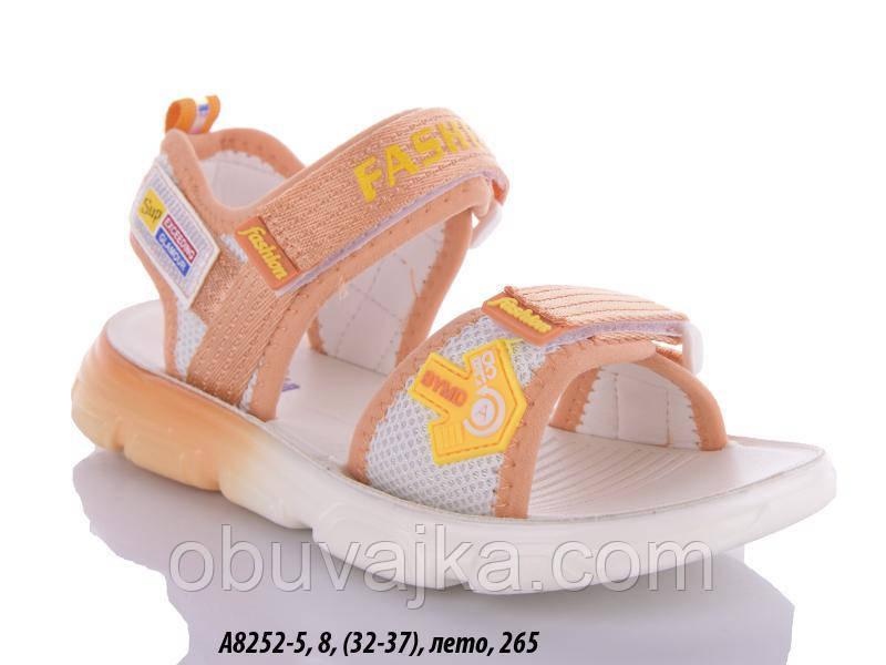 Летняя обувь оптом Босоножки  для девочки от производителя GFB (рр 32-37)