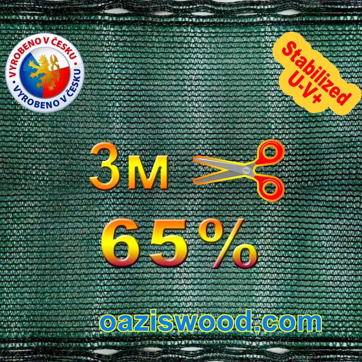 Сетка для затенения, защитная  ширина 3м затемнение 65% маскировочная Чехия