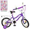 Детский велосипед PROF1 14д фиолетовый