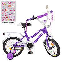 Детский велосипед PROF1 14д фиолетовый, фото 1