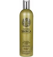 """Бальзам для придания объема жирным волосам """"Объем и баланс"""" Natura Siberica RBA"""