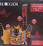 Блендер стационарный кухонный 4в1 миксер, измельчитель Haeger HG-279 с венчиком для взбивания, фото 2