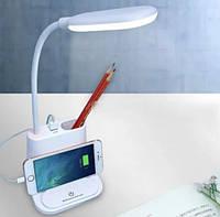 Лампа настольная светодиодная D-3198