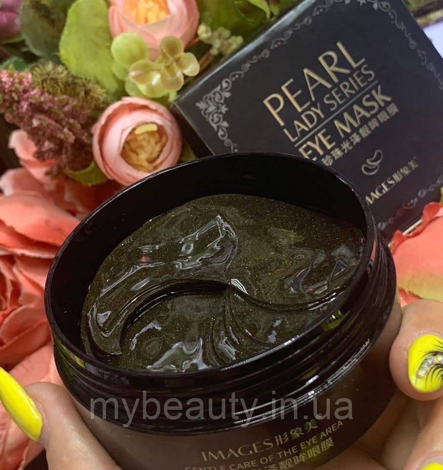 Гидрогелевые патчи в банке с черным жемчугом Images Pearl Lady Series Eye Mask