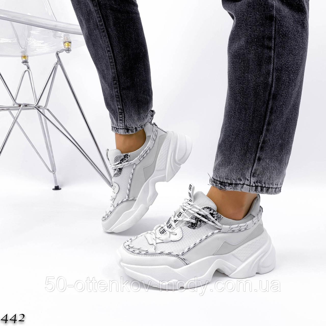 Жіночі кросівки на масивній підошві білі з ланцюгом