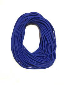 Борцовская резина синяя