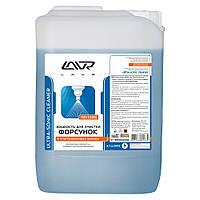 Жидкость для очистки форсунок в ультразвуковых ваннах, 5 л