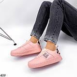 Жіночі кросівки, кеди з написами білі рожеві темно сірі, фото 6