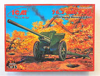 ICM 1/35 76,2 mm F-22