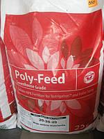 Поли-фид 20-20-20+ME  (25 кг)