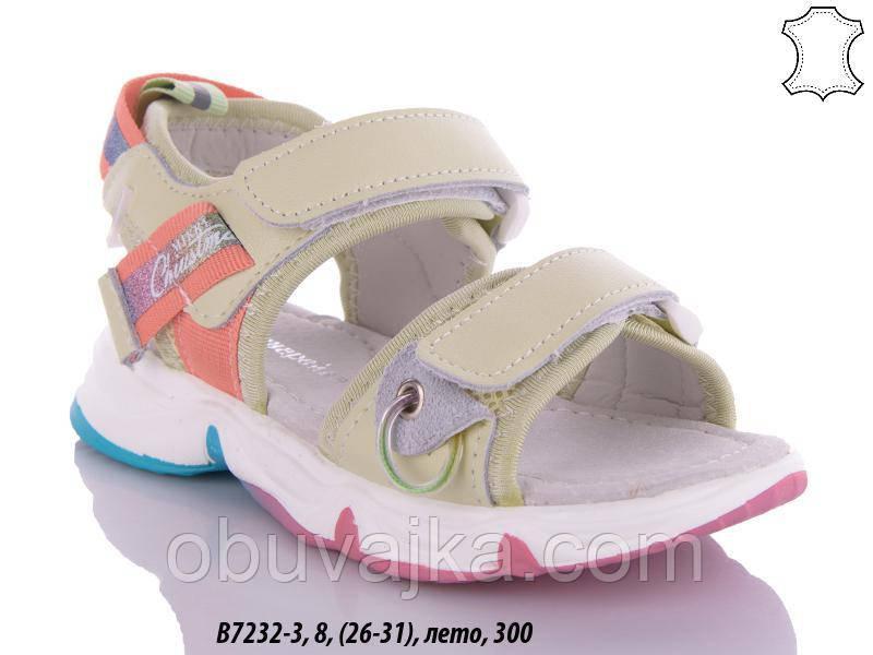 Літнє взуття оптом Босоніжки для дівчинки від виробника GFB (рр 26-31)