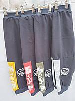 """Спортивні штани дитячі на хлопця NIKE, манжет,(4кол.)р-ри 28-36 """"KING"""" недорого від прямого постачальника"""