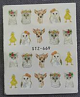 Наклейка для ногтей STZ-669
