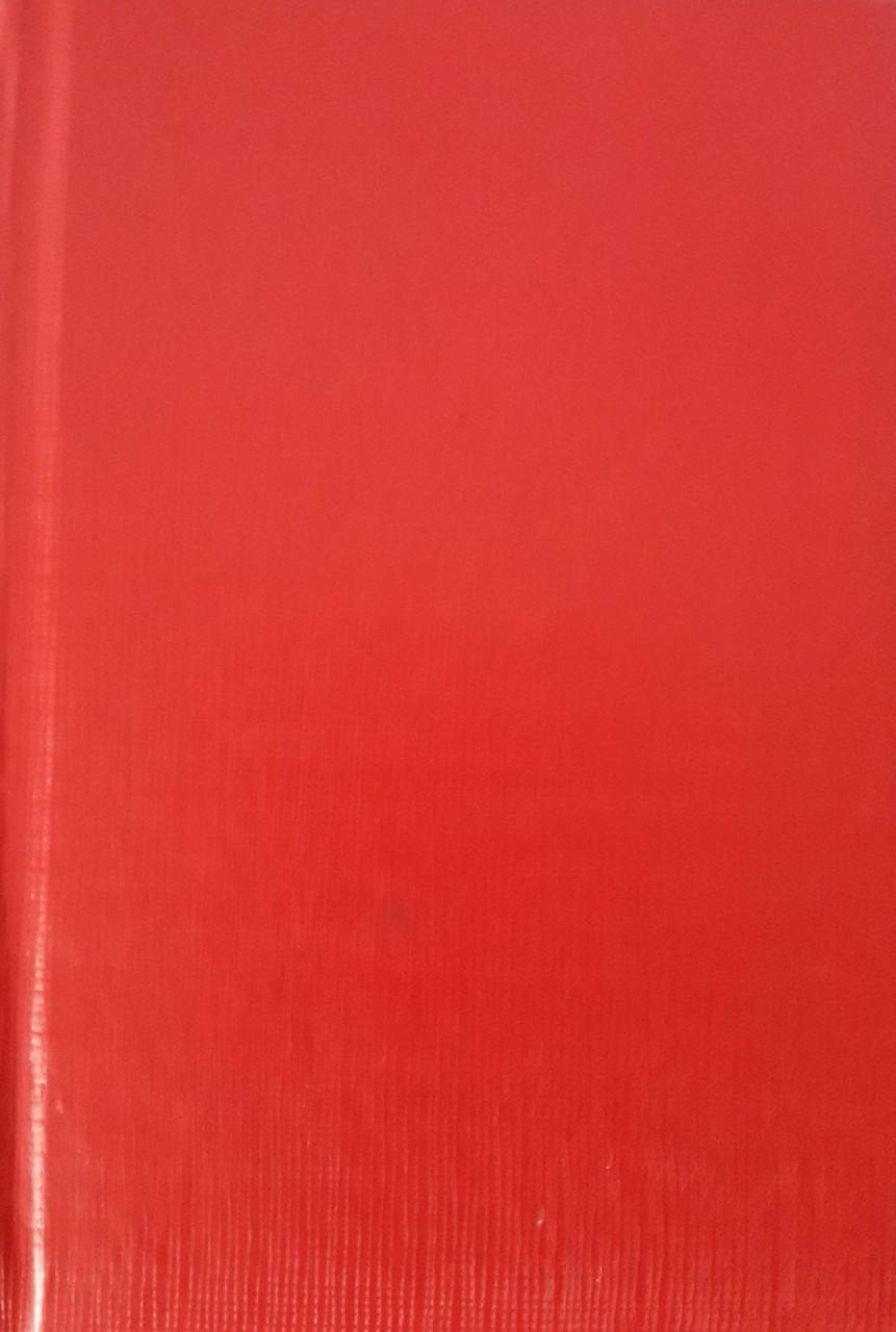 Книга обліку в твердій обкладинці А4, 200 арк, офсет, клітинка, лінія
