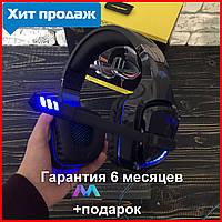 Игровые наушники с микрофоном Ovleng GT96 и подсветкой наушники геймерские для компьютера ноутбука синие