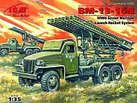 ICM 1/35 BM-13-16N