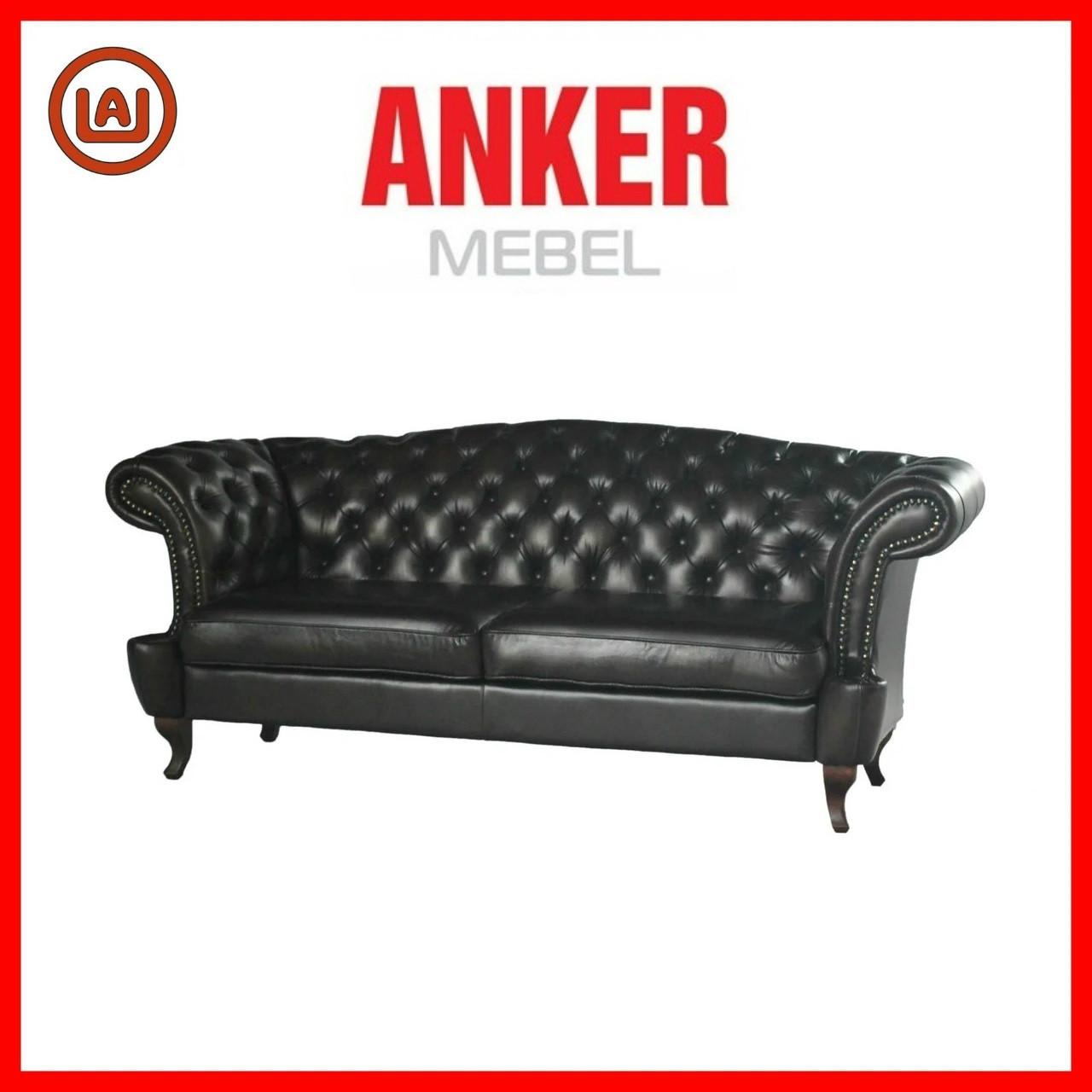 """Кожаный классический диван """"Gloster"""", Глостер"""