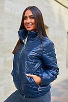 Куртка короткая осень плащевка в больших размерах
