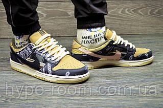 Nike SB Dunk Low x Travis Scott
