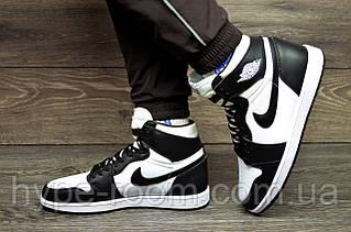 Nike Air Jordan Retro 1 Black/White