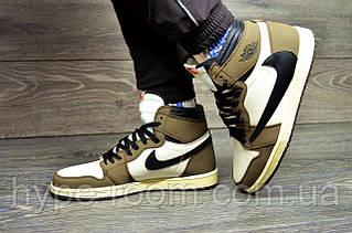 Nike AirJordan 1 Retro High x Travis Scott