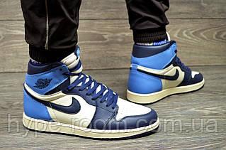 Nike Air Jordan Retro 1 Blue