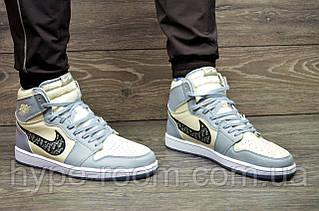 Nike Air Jordan Retro 1 x Dior