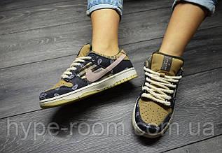 Женские Nike SB Dunk Low x Travis Scott