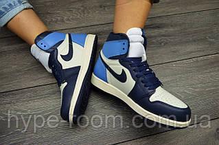 Женские Nike Air Jordan Retro 1 Blue